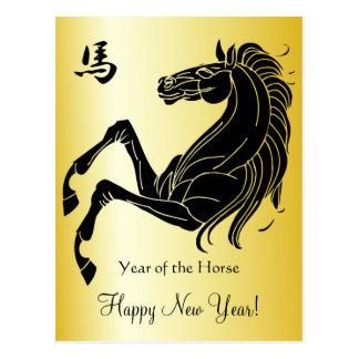 Preto da silhueta no ouro 2014 anos do cavalo cartão postal