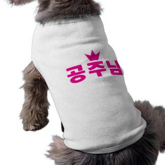 Princesa camiseta de cão da família real
