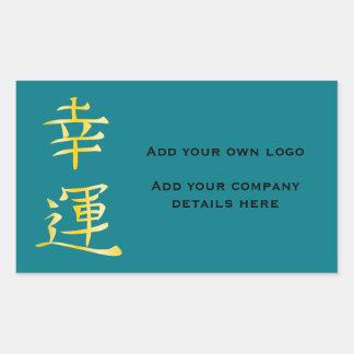 Projete o logotipo da empresa de negócio adesivo retangular