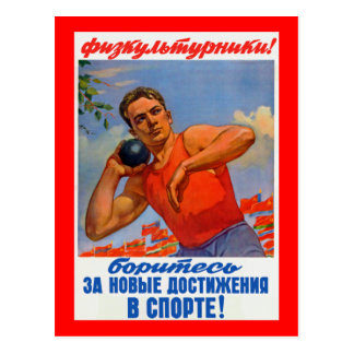 Propaganda atlética soviética cartão postal