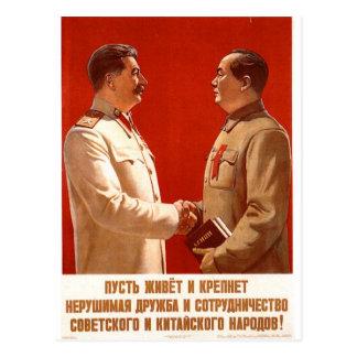 Propaganda de URSS Cartão Postal