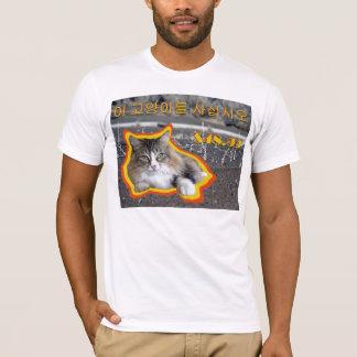 Propaganda do gato camiseta