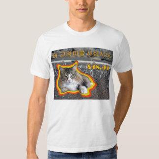 Propaganda do gato camisetas