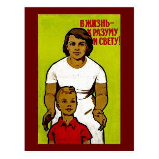 Propaganda soviética da família cartão postal