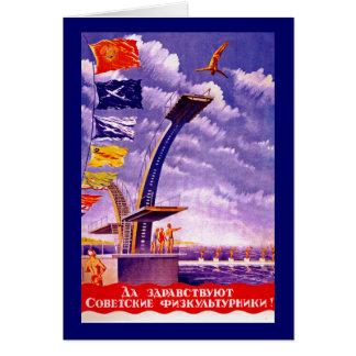 Propaganda soviética do esporte cartão comemorativo