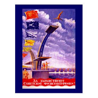 Propaganda soviética do esporte cartão postal