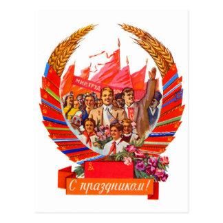 Protetor retro de URSS do soviete do kitsch do Cartão Postal
