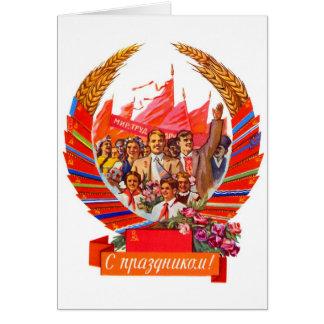 Protetor retro de URSS do soviete do kitsch do vin Cartão Comemorativo