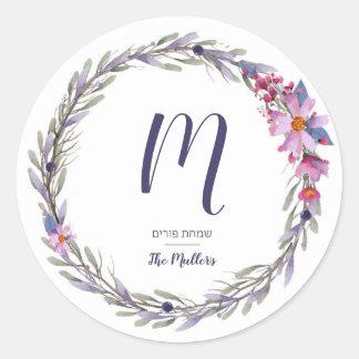 """Purim 3"""" etiqueta"""