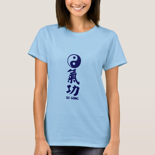 Qi Gong T-Shirt for training Camiseta