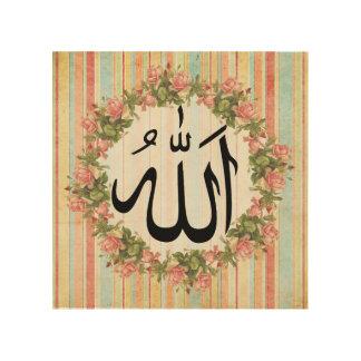 Quadro De Madeira Caligrafia do Islão