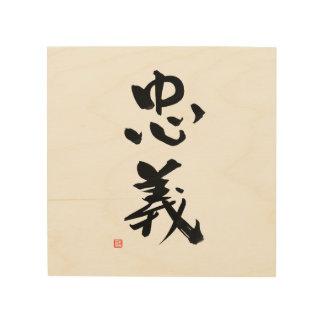 Quadro De Madeira Kanji 'Duty do samurai de Chugi do 忠義 do código de