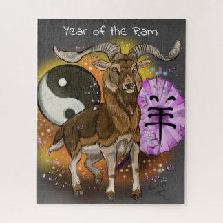 Quebra-cabeça Ano chinês da ram