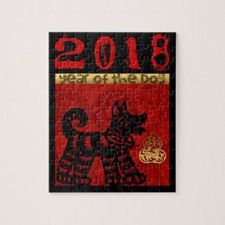 Quebra-cabeça chinês do zodíaco do ano de 2018