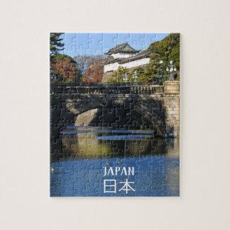 Quebra-cabeça Palácio imperial em Tokyo, Japão