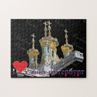Quebra-cabeça St. Petersburg Rússia Russia puzzle
