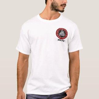 Quilômetro - Camisa branca da correia - homens