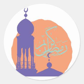 Ramadan Adesivo Redondo