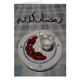 Ramadan Karim 2012 Cartão