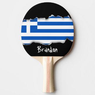 Raquete De Ping-pong Bandeira da piscina