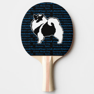 Raquete De Ping Pong Gráficos do Keeshond - arte original bonito do cão