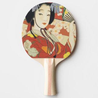 Raquete De Tênis De Mesa Poster Osaka Japão das viagens vintage
