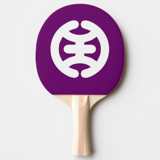 Raquete Para Ping Pong Símbolo da cidade de Japão da bandeira de Hachioji