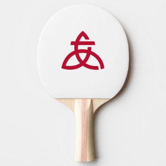 Raquete Para Tênis De Mesa Símbolo da cidade de Japão da bandeira de Atsugi