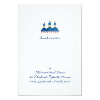 Recepção da igreja do russo convite 8.89 x 12.7cm