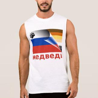 Regata Медведь da bandeira do russo do orgulho do urso