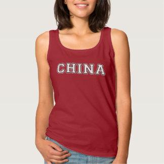 Regata China