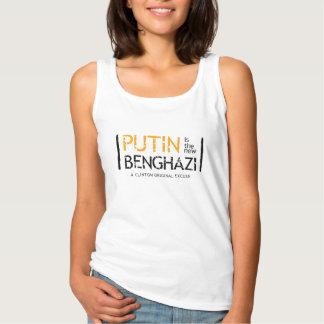 Regata Putin é o T novo do basebol de Benghazi