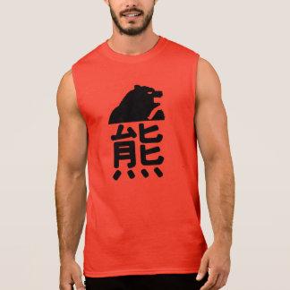 Regata Urso do Kanji do urso