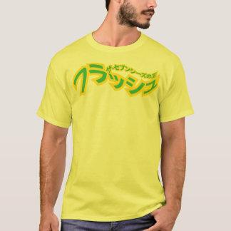 Rei de sete mares camiseta