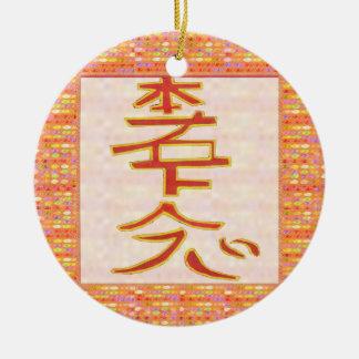 Reiki Karuna Ommantra: Mastersign de DAI KYO MYO Ornamento De Cerâmica Redondo