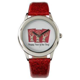 Relógio Ano afortunado do Corgi do envelope vermelho