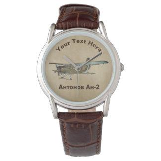 Relógio Antonov An-2