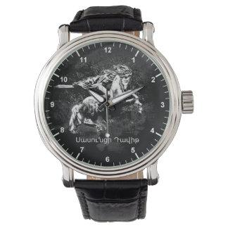 Relógio Arménio David do ՍասունցիԴավիթ de Sassoun