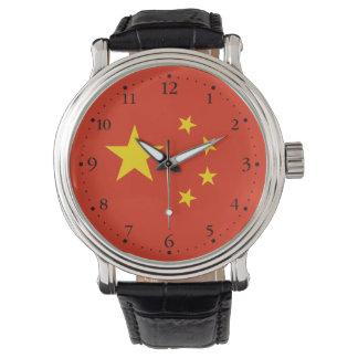 Relógio Bandeira chinesa patriótica