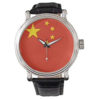 Relógio Bandeira de China