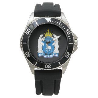 Relógio Brasão de Yamal-Nenetsia