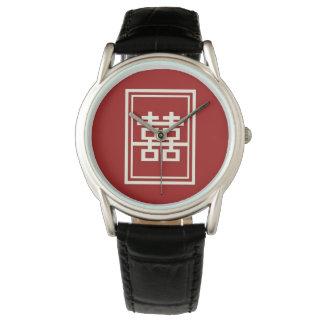 Relógio Casamento chinês vermelho da felicidade dobro do