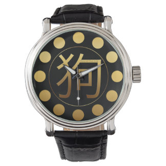 Relógio chinês do ano novo 2018 do cão dourado do