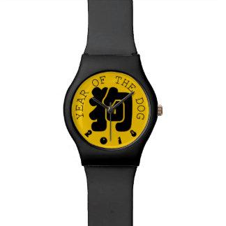 Relógio chinês do zodíaco B do ano do ideograma