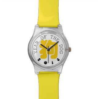 Relógio chinês do zodíaco do ano do ideograma
