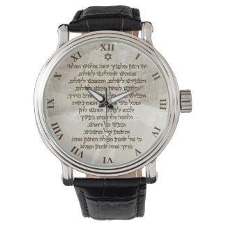 Relógio De Pulso A oração do viajante no texto dourado à moda