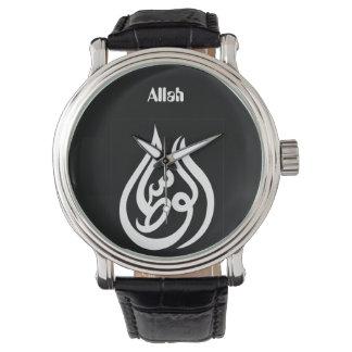 """Relógio De Pulso """"Allah """""""