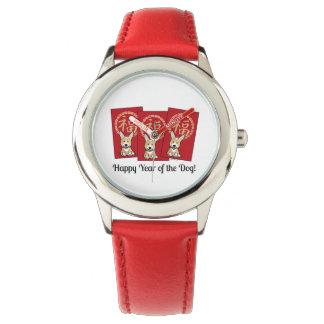 Relógio De Pulso Ano afortunado do Corgi do envelope vermelho