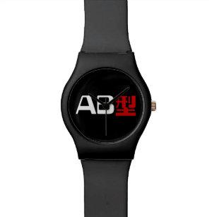 935f1cdaf27 Relógio De Pulso Kanji do japonês do AB do grupo sanguíneo
