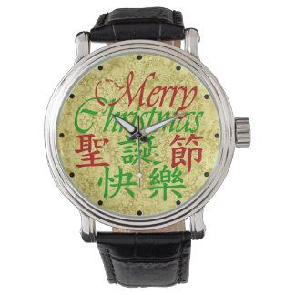 Relógio De Pulso Kanji e inglês